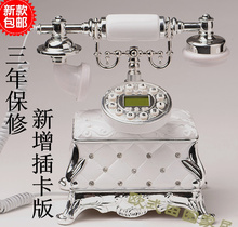 The new European fashion retro antique telephone cable landline wireless home technology