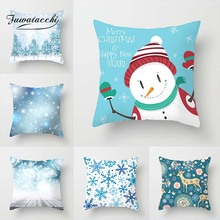 Fuwatacchi Christmas Style Cushion Cover  Deer Snow Tree White Pillow Case For Sofa Car Home Decorative Pillows 45cm*45cm