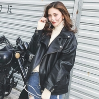 Female 2018 New Design Spring Autumn PU Leather Jacket Faux Soft Leather Coat Slim Black Rivet