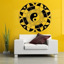 Hindu Yoga Wall Decals Yinyang Mandala Meditation Ornament Stickers Vinyl Mural Home CW-77