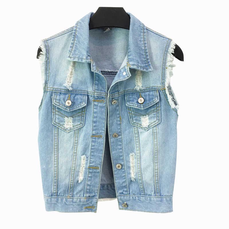 Женский короткий джинсовый жилет Rlyaeiz повседневный облегающий с потертостями