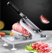 цена на Meat slicer Slicer Sliced meat cutting machine  slicer Automatic meat delivery Desktop Easy-cut frozen beef and mutton
