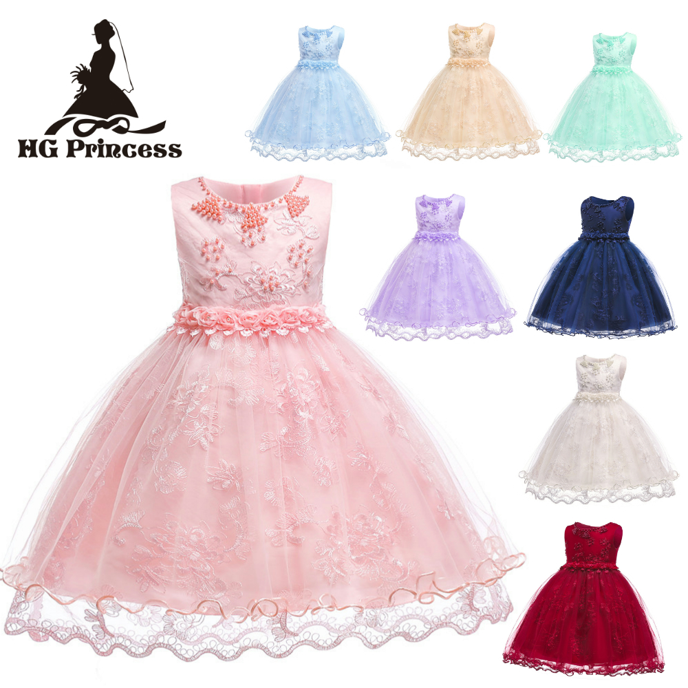 Free Shipping 2019 New Arrival 3-10 Years Party   Dress   Embroidery Baby Blue   Flower     Girl     Dresses   For Weddings Kids Evening Gowns