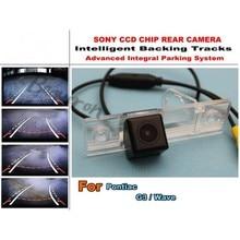 Car Intelligent Parking Tracks Camera / HD Back up Reverse Camera / Rear View Camera For Pontiac G3 / Wave