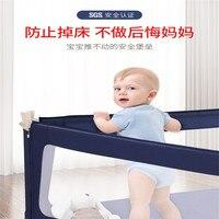 Playkids детские кроватки ограждение Детские защита падения кровать ограждения прикроватная перегородка 1,8 м 2 вертикальные подъема общие