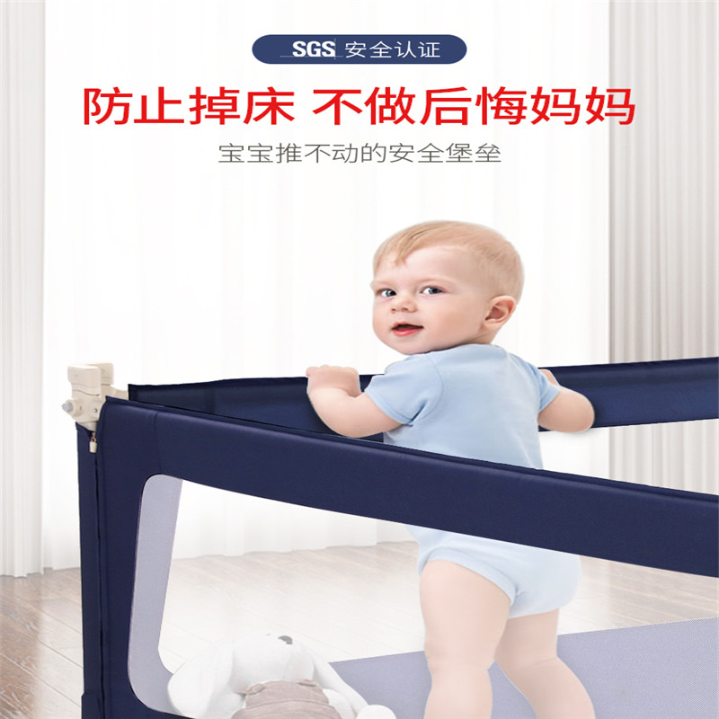 Playkids baby crib guardrail baby anti falling bed fencing bedside baffle 1.8 m 2 vertical lifting generalPlaykids baby crib guardrail baby anti falling bed fencing bedside baffle 1.8 m 2 vertical lifting general