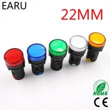 Индикатор сигнальный светильник водонепроницаемый AD16-22DS 22 мм AC/DC 12 В 24 в 110 В 220 В 380 В красный зеленый желтый синий белый светодиодный лампы 20 мА