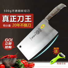 Factory price high quality stainless steel kitchen knives Cooking tools chopping fruit gift chef  cut bonechop bone knife