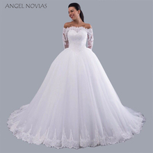 Angel Novias Ball Gown Wedding Dresses 2018 Bridal Gown