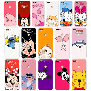 18 ZX Animals pigs, cats, mice, ducks Soft Silicone Case For Huawei Honor Mate 20 pro View 10 p smart 2018 2019 cell phone Cover(China)