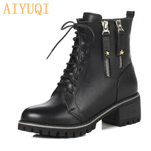 AIYUQI Womens military boots winter 2019 new womens luxury leather bootsLarge size 41 42 43 warm wool lace up ladies ankle