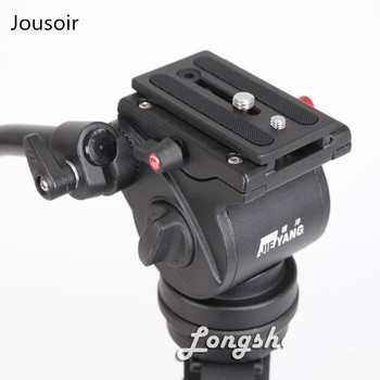 jy0506 tripod head camera holder slide track holder fixed with a single leg stand CD50