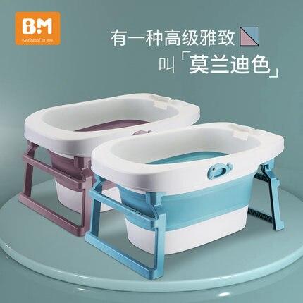 Baignoire bébé pliante baignoire bébé nouveau-né seau de bain bébé enfant maison peut s'asseoir baignoire inclinable