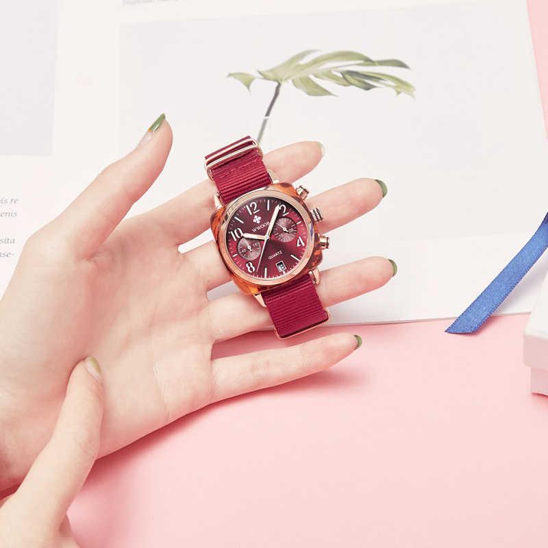 Beautiful Women's Quartz Watches Fashion Nylon Ladies Wrist Watch Reloj Mujer WWOOR Hot Female Clock Free gift Box For Women