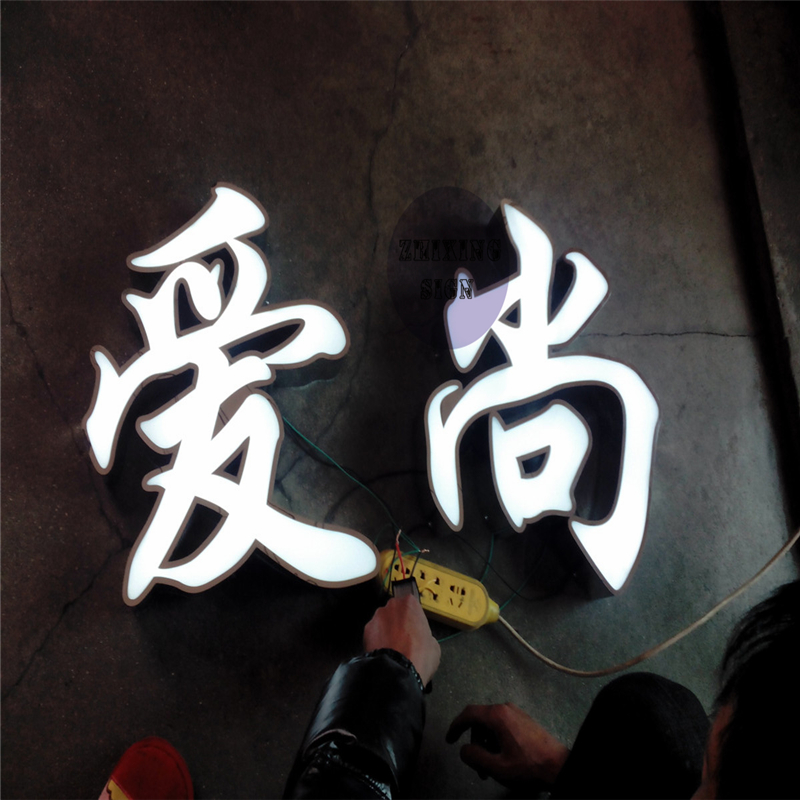 Factory Outlet Custom Outdoor Advertising Front Lit Acrylic Restaurant Led Signs,acrylic Channel Letters