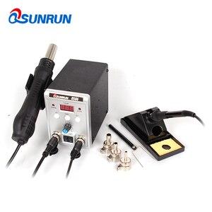 Image 1 - 8586 700 Вт 110 В/220 В 700 Вт Qsunrun 2 в 1 SMD паяльная станция, сварочный паяльник, набор инструментов для распайки печатных плат и микросхем