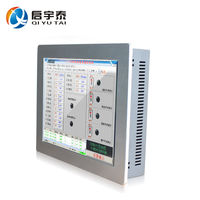 In Stock 15 Industrial Pc 15 Inch Embedded Industrial Panel Pc 1024x768 D525 Cpu