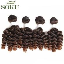 Funmi вьющиеся синтетические волосы ткет 4 пряди в одной упаковке два тона T1B/#30 короткие волосы уток для наращивания высокотемпературное волокно SOKU