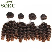 Funmi Curly Synthetic Hair Weaves 4 Bundles One Pack Two Tone T1B/#30 Short Hair Weft Extensions High Temperature Fiber SOKU(China)