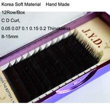 Fake False Eyelashes Eyelash extension 0.15 C/D 8-15mm Korea black artificial makeup eyelash