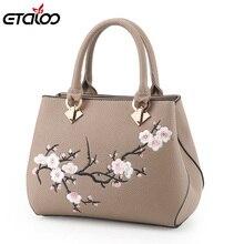 Women's bag 2017 new tide bag ladies leather handbag Messenger bag shoulder bag