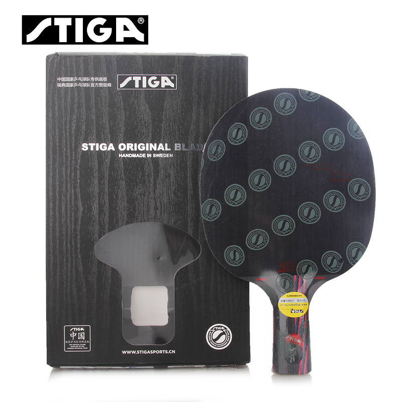 STIGA HYBRID WOOD NCT Table Tennis Blade (9+8 Carbon Ply) Racket Ping Pong Bat original hrt rosewood nct vii table tennis ping pong blade 7 ply wood