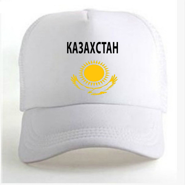 KAZAKHSTAN male youth diy custom name number photo kaz unisex hat nation flag kz russian kazakh country college boy baseball cap
