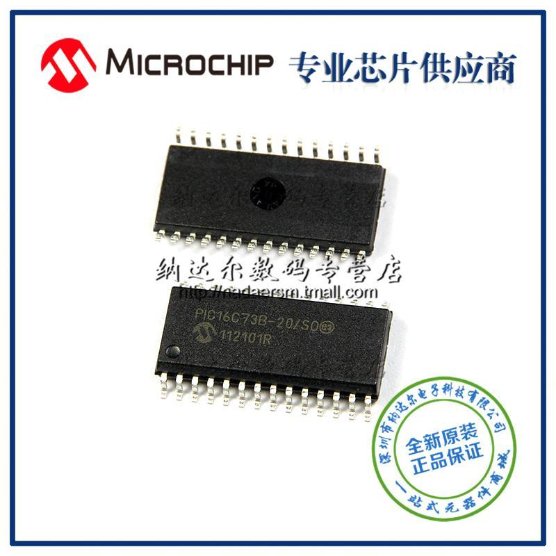 ICIC PIC16C73B-20/SO PIC16C73 SOIC-28 Original authentic and new Free Shipping IC