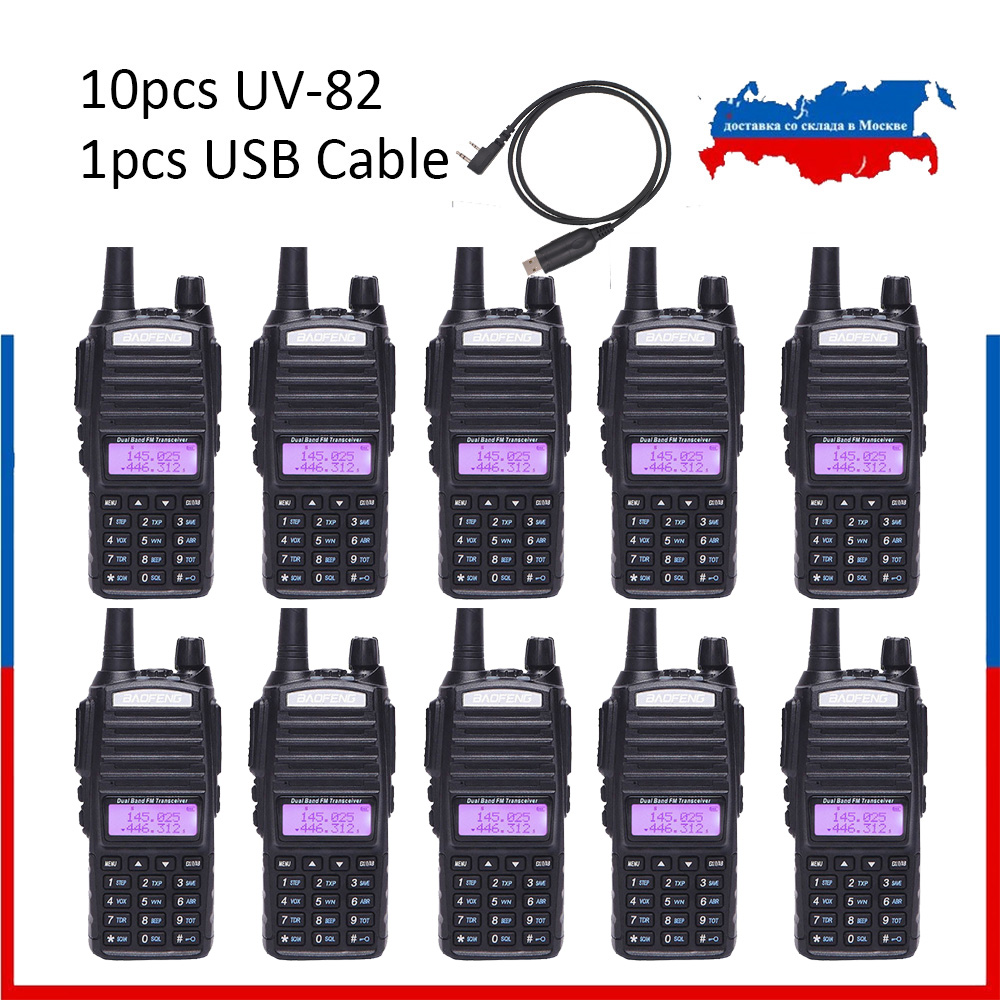 10pcs UV 82 Ships from Moscow BaoFeng UV 82 Walkie Talkie 5W 136 174MHz 400 520MHz