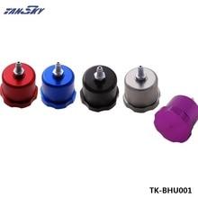 Гидравлический Дрифт ручного тормоза масляный бак для ручного тормоза бачок E-Brake TK-BHU001