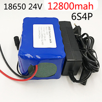 laudation 24V 12AH lithium battery 25.2V 12800mah motor wheelchair lithium ion battery 250W electric bicycle + 2A charger