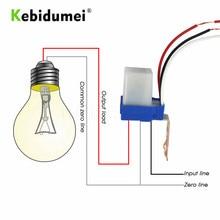 KEBIDU Sensörü Anahtarı Fotoselli Sokak ışık anahtarı Kontrolü Photoswitch Otomatik Otomatik Açık Kapalı 110 V 220 V DC AC 12 V 50 60Hz 10A