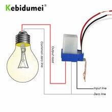 KEBIDU przełącznik czujnikowy fotokomórka światła uliczne przełącznik sterujący Photoswitch automatyczne automatyczne wyłączanie 110V 220V DC AC 12V 50 60Hz 10A
