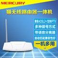 Módem ADSL router inalámbrico gato una máquina Unicom Telecomunicaciones móviles wifi IPTV