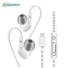 New Type C Digital Earphone digital wire control type-c earphone for Letv 2 Letv 2pro Letv max2 Earphone Mobile phone