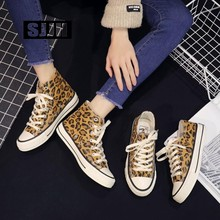 SJJH Women Canvas Leopard Sneakers High Low Top Comfortable Shoes Vulcanize Flats Casual Chaussure Lace-up Ladies Footwear D004