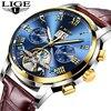 2018 LIGE Luxury Brand Automatic Machinery Watches Men Leather Waterproof Business Watch Men Quartz Clock Man
