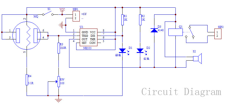 CIRMECH MQ-2 Gas Sensor Module Smoke Gas LPG Butane Hydrogen Gas Sensor  Butane Methane Detector for Arduino DIY kit