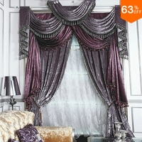 Purple Grey Roman Stick Rod silver grey curtains for Restaurant Curtain Classic elegant Living Room Curtains for Bedroom Blinds