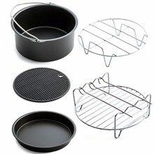 Домашний воздушный сковорода аксессуары пять шт фритюрница корзина для выпечки плита для пиццы гриль горшок коврик Многофункциональный кухонный аксессуар