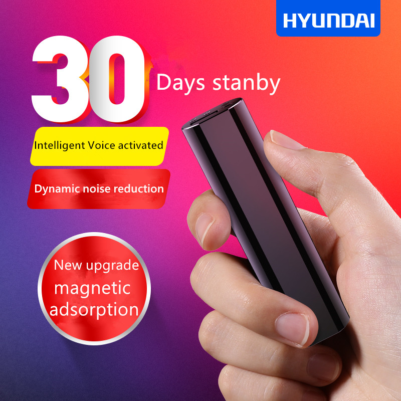 Yescool Mini Audio Voice Recorder 300 hours recording Magnetic professional Digital HD Dictaphone denoise long-distance hidden