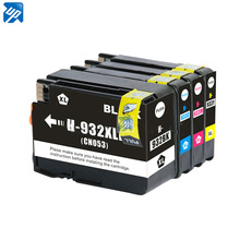 Popular Hp 7610 Ink Buy Cheap Hp 7610 Ink Lots From China Hp 7610