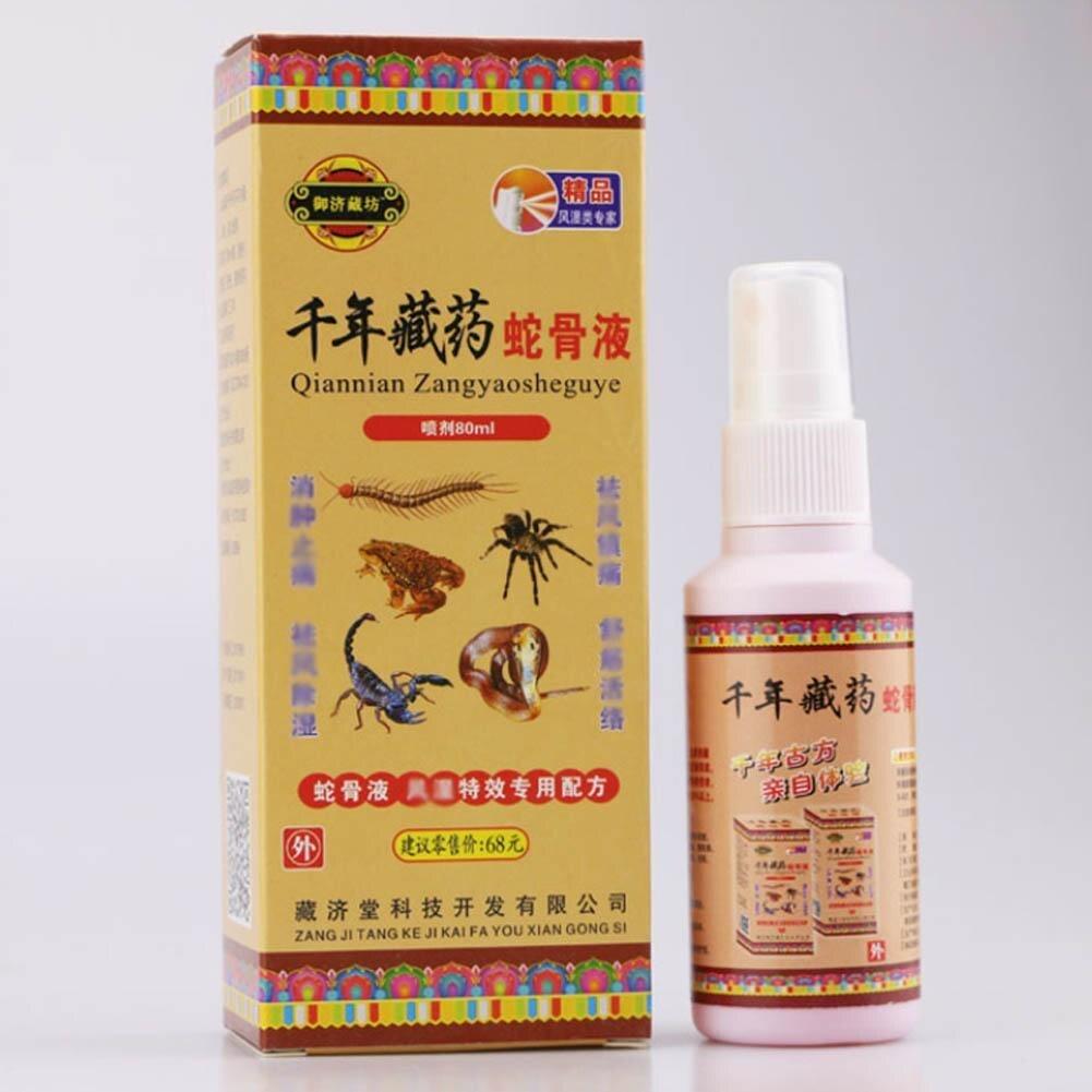 Millennium Tibetan Medicine Acesodyne Cold Compress Rheumatism Plaster Snake Bone Spray 80 ml Lumbago Knee Snake Spray(China)