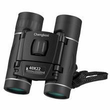 HD 40x22 Mini Binocular Professional Binoculars Telescope Opera Glasses for Travel Concert Outdoor Sports Hunting Hiking Gift цены онлайн