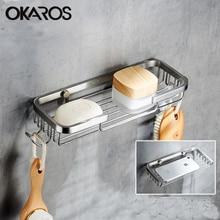 OKAROS полка для ванной комнаты настенная одноярусная полочки для шампуня корзина для хранения Корзина Стойка 304 нержавеющая сталь G600-15