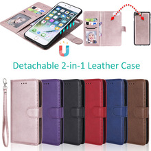 Detachable 2 in 1 Leather Case Flip Wallet Phone Soft Cover Shell Coque Funda for Samsung Galaxy A3 A5 2016 2017 A6 A8 Plus 2018