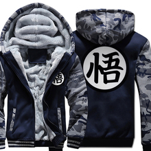 Hoodies funny Dragon Ball SON kpop Hooded men wool liner Camouflage color fleece Thicken Zipper Jacket coats 2019 male tracksuit
