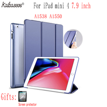 Buy Kaibassce Tablet Flip Smart Sleeping Bracket Cover Soft Edge All Inclusive Hard Bottom PC Case for iPad mini 4 7.9 inch directly from merchant!