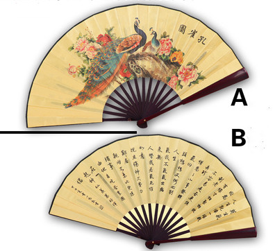"""1"""" украшенный Шелковый складной Ручной Веер человек большой бамбуковый китайский Печатный веер из ткани традиционное ремесло свадебные сувениры веер - Цвет: peacock"""