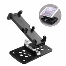 Extended Foldable Clamp Mount Holder For DJI Mavic 2 Pro Remote Control to Clip Bigger than